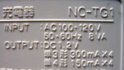 1905024