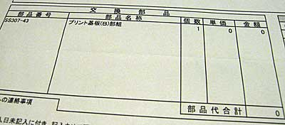 1907146