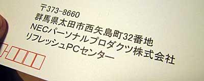 1911132