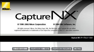 20011017