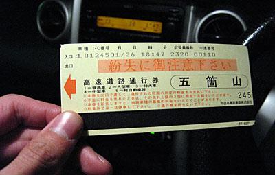200126_14