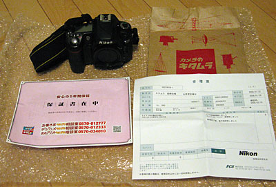 2002011