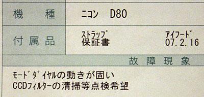 2002015