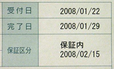 2002017
