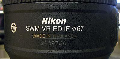 2002199