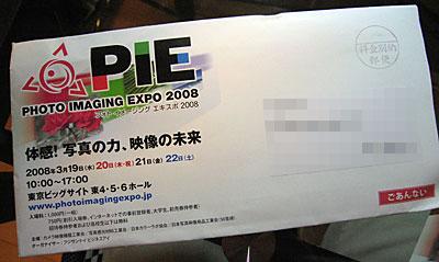 2003082