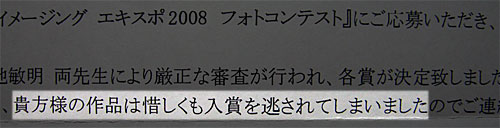 2003085