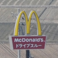 20031323