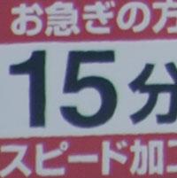 20031336