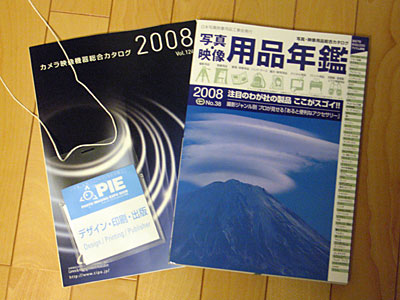 2003241