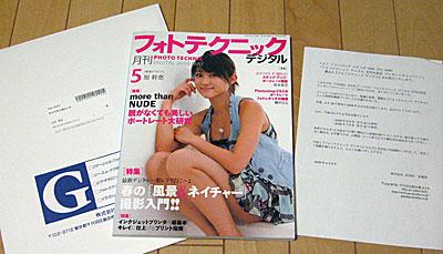 2004204