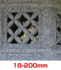 20042311_2