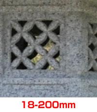 20042319_2