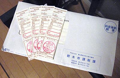 2004251