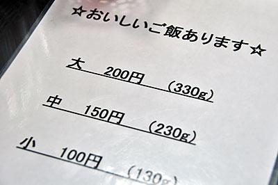2006266