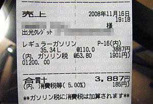 2011161