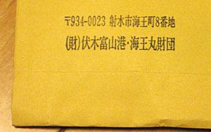 2011163