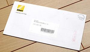 Nikonからの簡易書留