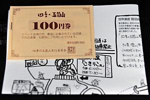 2102101
