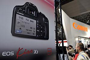 EOS kiss X3看板