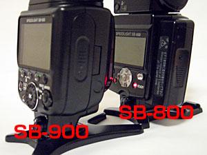SB-800とSB-900